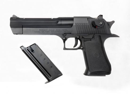 Réplique d'arme